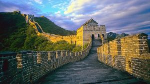 China - Xenos Travel